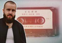Music Production Fundamentals Make DOPE Modern Trap Beats